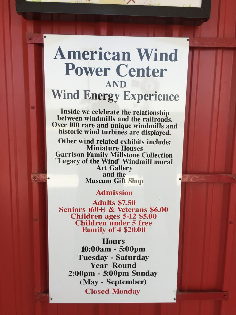American Wind Entrance Sign